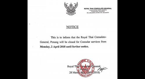 Фото: Royal Thai Consulate in Penang
